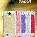 (360-010)เคสมือถือซัมซุงกาแล็คซี่ Case S4 เคสพลาสติก Glitter ประดับคริสตัลเพชร