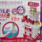 ชุดครัวของเล่นเด็กมีกระเป๋า 3in1