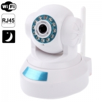 ip camera wireless ตรวจจับการเคลื่อนไหวและฟังก์ชั่นในตอนกลางคืน (สีขาว)