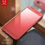 (641-002)เคสมือถือ Case OPPO R9s Plus เคสนิ่มแจ็คเก็ตพื้นยอดฮิต