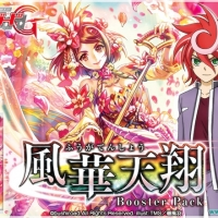 Soaring Ascent of Gale & Blossom (VG-G-BT02)