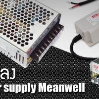 27.LED Power supply Meanwell - หม้อแปลง