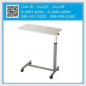 โต๊ะคร่อมเตียง โช็ค โครงเหล็กพ่นสี ( กทม ค่าส่งตามระยะทาง / ตจว เก็บค่าส่งปลายทาง)