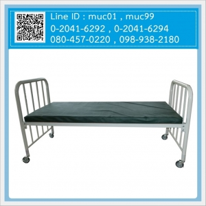 เตียงผู้ป่วยสามัญ (Hospital Bed) ( กทม ค่าส่งตามระยะทาง / ตจว เก็บค่าส่งปลายทาง)
