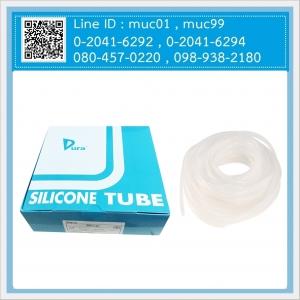 สายยางซิลิโคน (Silicone Tube)