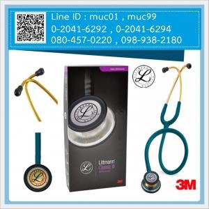 หูฟังแพทย์ผู้ใหญ่และเด็ก ยี่ห้อ 3M รุ่น Classic III รหัส 5807 สี Rainbow Carribean Blue
