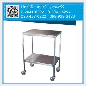 โต๊ะวางเครื่องมือแพทย์ 2 ชั้น ( กทม ค่าส่งตามระยะทาง / ตจว เก็บค่าส่งปลายทาง)