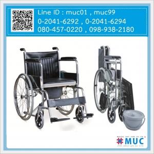 รถเข็นผู้ป่วย นั่งถ่าย FS609 เหล็กชุบโครเมียม พับได้ (ส่งฟรี)