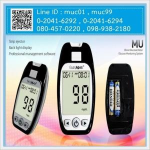 เครื่องตรวจน้ําตาล , เครื่องวัดระดับน้ำตาล ยี่ห้อ EASAMAX รุ่น MU