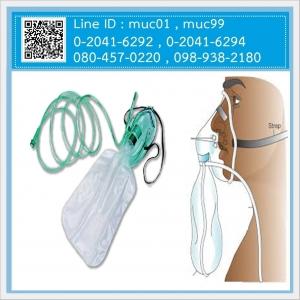หน้ากากออกซิเจนมีถุงลม (Oxygen Mask With Bag)