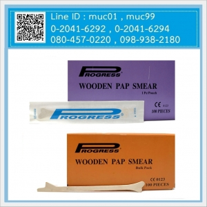 ไม้แปปสเมียร์ , ไม้แป๊บสเมียร์ (Pap Smear Wooden)
