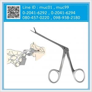 เครื่องมือคีบสิ่งแปลกปลอมในหู , คีมหนีบของในหู , ปากคีบหู (Ear Forceps)