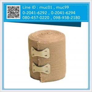 ผ้าพันเคล็ด , ผ้าพันแผลแบบยืด (Elastic Bandage / EB)