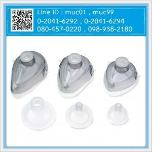 หน้ากากชุดช่วยหายใจมือบีบ (Silicone Resuscitators Mask)