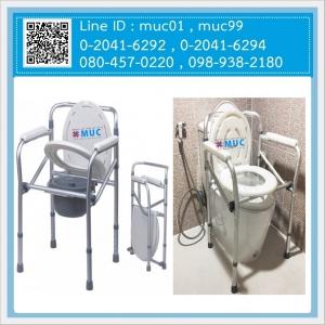 เก้าอี้นั่งถ่าย FS894L พับได้ ปรับสูงต่ำได้ อลูมิเนียม (ส่งฟรี)