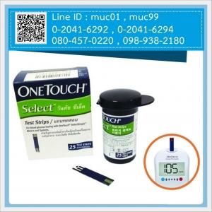 แผ่นตรวจน้ำตาล ยี่ห้อ Onetouch รุ่น Select กล่องละ 25 ชิ้น