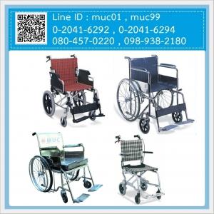 รถเข็นผู้ป่วยนั่ง (Standard Wheelchair)