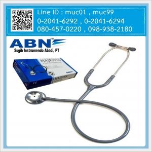 หูฟัง ABN รุ่น MAJESTIC รหัส GS-071 (Stethoscope)