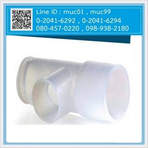 ข้อต่อตัวที (Nebulizer Tee Connector for Oxygen)