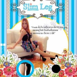 ถุงน่องขาเรียว Slimleg กล่องสีฟ้า - แบบเหยียบส้น XL สีเนื้อ No. 03 สำหรับสาวผิวเข้ม