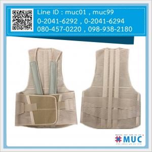 เสื้อเฝือกพยุงกระดูกสันหลัง (Spinal Brace สไปนอล เบรซ)