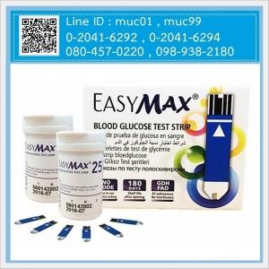แผ่นตรวจน้ำตาล EASYMAX กล่องละ 50 ชิ้น