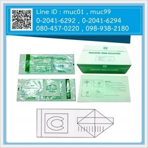 ถุงปัสสาวะเด็ก (Paediatric Urine)