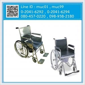 รถเข็นผู้ป่วยนั่งถ่าย (Commode Wheelchair)