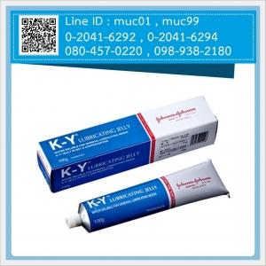 เจลหล่อลื่นสูตรน้ำ ยี่ห้อ เควายเจล 82 กรัม (KY Jelly Lubricant)
