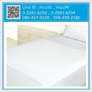 ผ้าขวางเตียง (Draw Sheets)