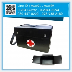 BG04 กระเป๋าปฐมพยาบาล 6x12x8 นิ้ว