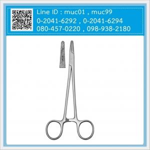 คีมจับเข็ม (Mayo Hegar Needle Holder Forceps)
