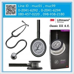 หูฟัง 3M ClassicIII 5811 ดำ-ควันบุหรี่