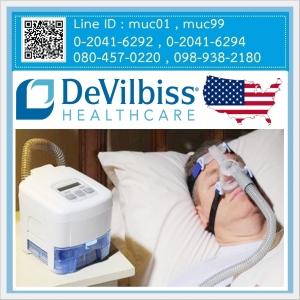 เครื่องช่วยหายใจ ยี่ห้อ DeVilbiss รุ่น intellipap