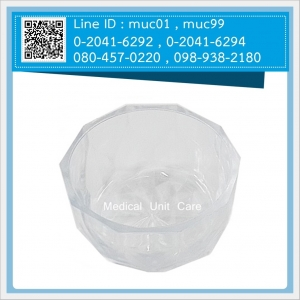 ถ้วยยาเม็ด (พลาสติก)