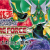 Extreme Force [EXFO]