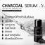 PARIN CHARCOAL SERUM ปริญ ชาร์โคล เซรั่มบำรุงเส้นผมสูตรพิเศษ thumbnail 3