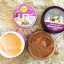 พริ้วพราว บอดี้ไวท์ครีม Tamarind & Avocado Cream 150 g. thumbnail 9