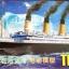 1/550 Titanic thumbnail 1