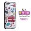 (557-002)เคสมือถือไอโฟน Case iPhone7 Plus/iPhone8 Plus เคสนิ่มซิลิโคนลายเส้น 3D thumbnail 6