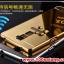 (025-161)เคสมือถือ Case OPPO R7 Plus เคสกรอบโลหะพื้นหลังอะคริลิคเคลือบเงาทองคำ 24K thumbnail 6
