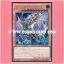 SECE-JP019 : Infernoid Onuncu / Infernoid Nehemoth (Ultimate Rare) thumbnail 1