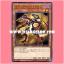 CIBR-JP008 : Sniffing Dragon (Common) thumbnail 1