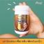 Ausway Super Strength Vit C Max 1200 mg ออสเวย์ วิตามินซีผิวสวยหน้าใส บรรจุ 150 เม็ด thumbnail 5