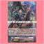 "VG Fighter's Clear Deck Holder Collection Vol.04 - Ren Suzugamori & Revenger, Phantom Blaster ""Abyss"" + PR/0209TH : แม่มดสเน่ห์, อัลโดร่า (Witch of Attraction, Adora) thumbnail 3"