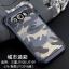 (385-112)เคสมือถือซัมซุง Case Samsung Galaxy J7(2016) เคสนิ่ม+เกราะพลาสติก กันกระแทกลายพรางทหาร thumbnail 8
