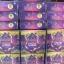 แป้งพัฟบาบาร่า ไขผึ้งฝรั่งเศส Babalah UV 2 Way Cake Magic Bee Powder SPF20++ thumbnail 1