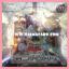 908 - Shining Victories [SHVI-JP] - Booster Box (JP Ver.) thumbnail 2