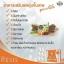 Resis รีซิส อาหารเสริมลดน้ำหนัก สูตรดื้อยา บรรจุ 10 แคปซูล thumbnail 4
