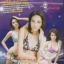 ภาพงานการประกวด Miss Maxim Thailand 2010 thumbnail 1